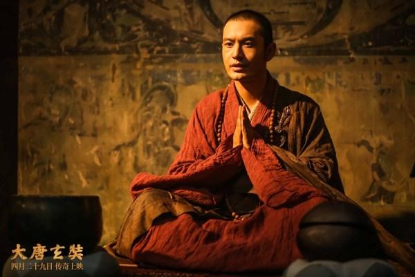 【星态度】《大唐玄奘》首日上映受好评 诚意传递真善美