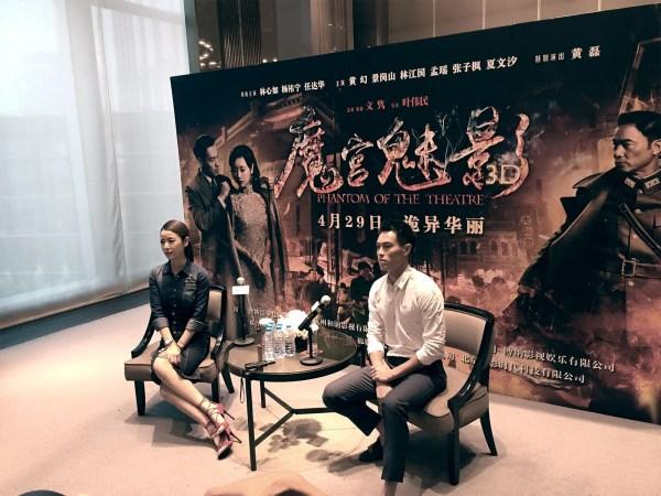 【星态度】《魔宫魅影》公映获好评 林心如杨祐宁现身广州