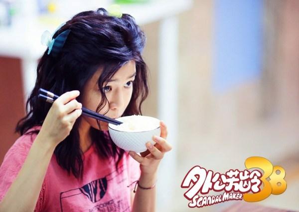 《外公芳龄38》夏日海报 佟大为陈妍希首演父女
