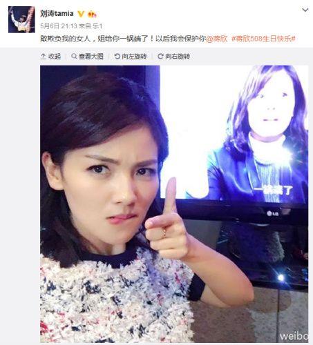 """蒋欣生日收刘涛玫瑰花 直呼""""我的女朋友好浪漫"""""""