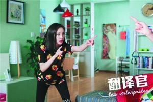 《欢乐颂》后 杨幂刘诗诗娜扎较着劲来抢收视了