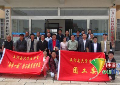 """安徽五河县村官宣讲团助力""""两学一做""""学习教育"""