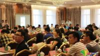 """""""青年之声""""网络文化服务联盟第一届会员大会在京召开"""
