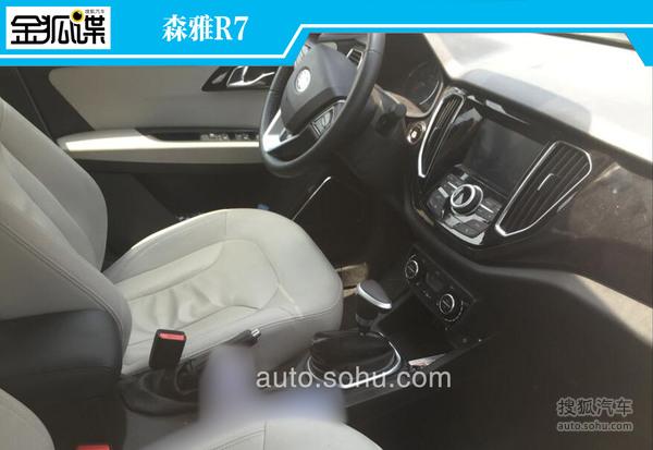 新车周刊 荣威RX5 全新迈腾 本周重磅车 2高清图片