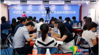 """93家央企参加""""网上共青团·青年之声""""总编辑培训"""