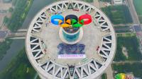 """200名青年志愿者组字迎冬奥 挥臂高喊:""""2022有我!"""""""