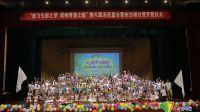 """北科大学生实践团赴苏州工业园区开启第六届未成年人""""禾欣夏令营"""""""